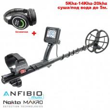 Металдетектор Nokta Anfibio Multi 5-14-20 kHz