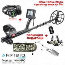 350лв. подаръци с Металдетектор Nokta Anfibio Multi 5-14-20 kHz с две сонди