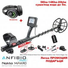 Металдетектор Nokta Anfibio Multi 5-14-20 kHz с две сонди