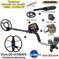 Металотърсач Teknetics Eurotek PRO ПАКЕТ Mega ULTIMATE с 2 сонди и подаръци
