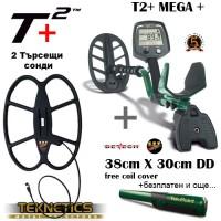 Металотърсач Teknetics T2+/плюс/ MEGA+ с DST и с 2 търсещи сонди и подводен пинпойнтер