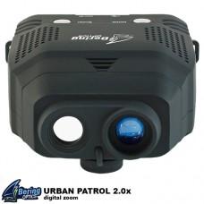 Уред за нощно виждане Urban Patrol 2.0x-снимки и запис на SD