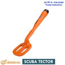 Подводен металотърсач Scuba Tector-60м. пулс-индукция