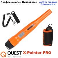 Професионален пинпойнтер  XPointer PRO - 60м. пулс-индукция