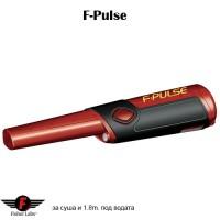 Fisher F-PULSE - пинпойнтер pulse-induction