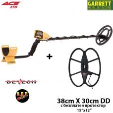 Металотърсач Garrett ACE 150 Mega+ с 2 сонди и подаръци