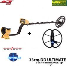 Металотърсач Garrett ACE 250 Mega ULTIMATE с 2 сонди и подаръци