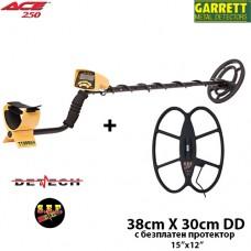 Металотърсач Garrett ACE 250 Mega+ с 2 сонди и подаръци