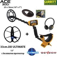Металотърсач Garrett ACE 300i Mega ULTIMATE с 2 сонди и подаръци