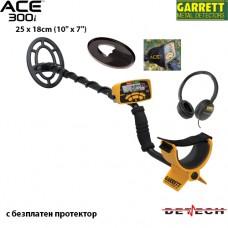 Металотърсач Garrett ACE 300i и подаръци