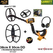 Металотърсач Garrett ACE 400i Mega+ с 2 сонди и подаръци