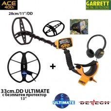Металотърсач Garrett ACE 400i Mega ULTIMATE с 2 сонди и подаръци