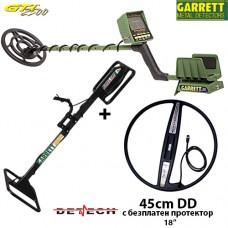 Дълбочинен металотърсач Garrett GARRETT GTI 2500 MEGA EagleEye Depth Multiplier с 3 сонди и подаръци