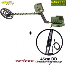 Металотърсач Garrett GARRETT GTI 2500 Mega с 2 сонди и подаръци