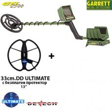 Металотърсач Garrett GARRETT GTI 2500 Mega ULTIMATE с 2 сонди и подаръци