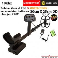 Металотърсач Golden Mask 4 PRO S MDETECTORS - 18Khz с базова 30х25cm. SEF DD сонда и подаръци