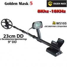 Металотърсач Golden Mask 5 - 8Khz-18Khz и подаръци