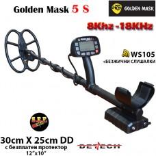 Металотърсач Golden Mask 5 S - 8Khz-18Khz и подаръци