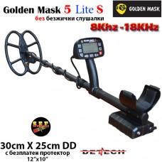 Металотърсач Golden Mask 5 S Lite 8Khz -18Khz и подаръци
