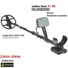 Металотърсач Golden Mask 5+ SE Platinum - 15Khz-30Khz и подаръци