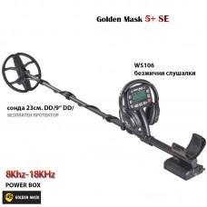 Металотърсач Golden Mask 5+ SE - 8Khz-18Khz и подаръци