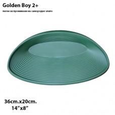 Леген за промиване на самородно злато Golden Boy 2+ 36см х 20см.