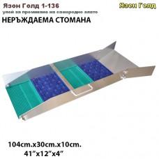 Улей-неръждавейка за промиване на самородно злато Язон Голд 1-136