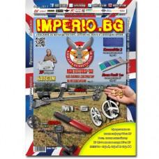 Списание за металотърсачи и злато IMPERIO.BG Брой#6
