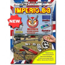 НОВО Списание за металотърсачи и злато IMPERIO.BG Брой#6