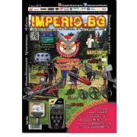 НОВО Списание за металотърсачи и златотърсачи IMPERIO.BG Брой#7