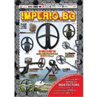 НОВО Списание за металотърсачи и злато IMPERIO.BG Брой#8