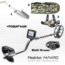 350лв. подъраци с Металдетектор Makro Multi Kruzer - 5Khz-14Khz-19Khz