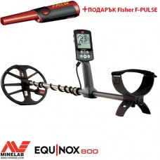Металотърсач Minelab Equinox 800 и подарък пинпойнтер F-Pulse