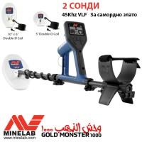 Метал детектор Minelab Gold Monster 1000 с две сонди