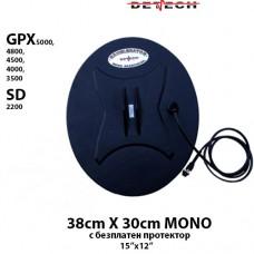"""Търсеща сонда 38x30см./15x12""""/ MONO за GPX 5000/4800/4500/3500 SD"""