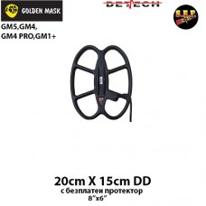 "Търсеща бобина SEF 20x15см./8x6""/ DD за Golden Mask 5/4/4WD/4pro/1+"
