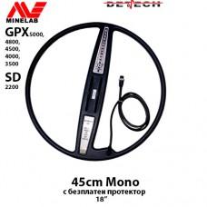 """Търсеща сонда Excelerator 45см./18""""/ MONO за GPX 5000/4800/4500/3500 SD"""