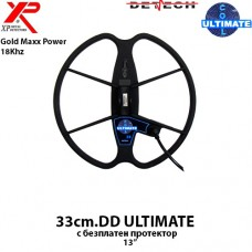 "Търсеща бобина ULTIMATE 33см./13""/ DD за XP Gold Maxx Power 18Khz"