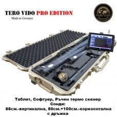 Дълбочинен скенер Tero Vido 3D-магнарадар - ПРО ЕДИШЪН окомплектовка и подарък металотърсач