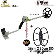 Металотърсач Tesoro Cibola - 14kHhz Mega+ с 2 сонди и подаръци
