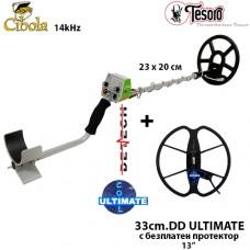 Металотърсач Tesoro Cibola - 14kHhz Mega ULTIMATE с 2 сонди и подаръци