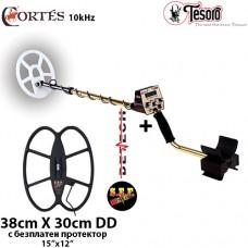 Металотърсач Tesoro Cortes - 10kHhz Mega+ с 2 сонди и подаръци