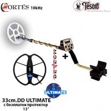 Металотърсач Tesoro Cortes - 10kHhz Mega ULTIMATE с 2 сонди и подаръци