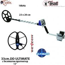 Металотърсач Tesoro Tejon - 18kHhz Mega ULTIMATE с 2 сонди и подаръци