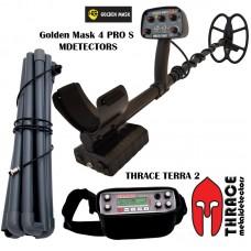 Комплект MDETECTORS -  пълен комплект металотърсачи за търсачи