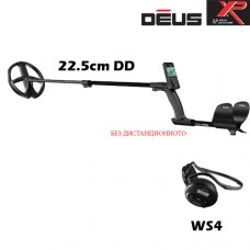 Металотърсач XP DEUS v.4 - WS4-22см. и подаръци