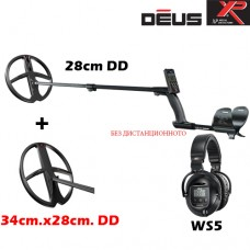 Металотърсач XP DEUS v.4 - Mega WS5-28см.-34x28см. 2 сонди и подаръци