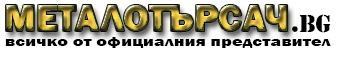 Металотърсач.bg